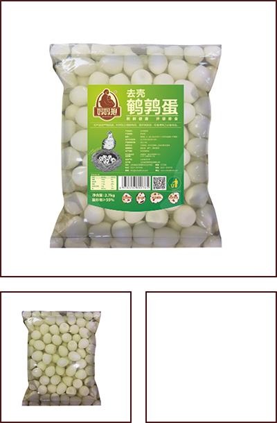 2.7千克袋装去壳鹌鹑蛋
