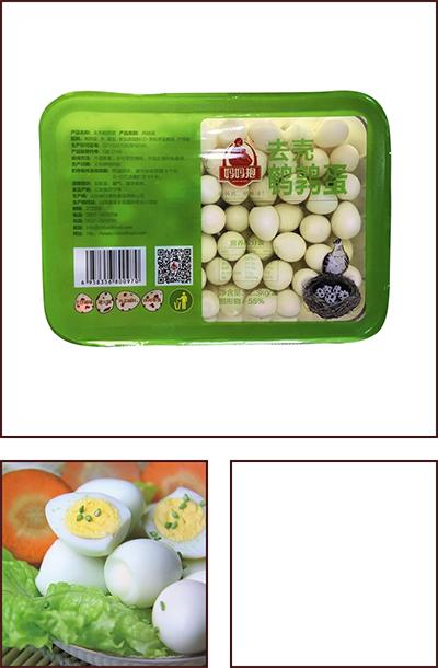 2.3千克盒装鹌鹑蛋