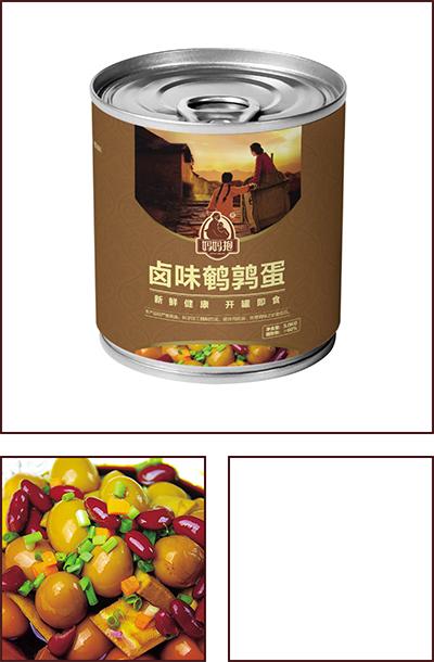 3千克/罐卤味鹌鹑蛋